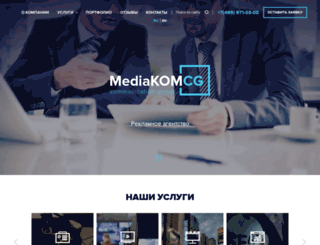 me-com.ru screenshot