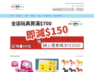 me100fun.com.hk screenshot