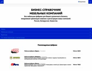 meb100.ru screenshot