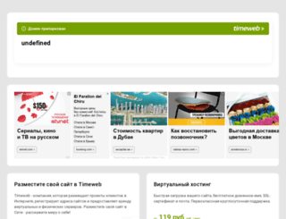 mebel-aktau.kz screenshot