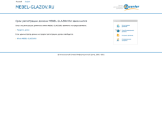 mebel-glazov.ru screenshot
