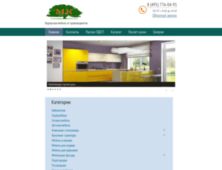 mebel-korpus.ru screenshot