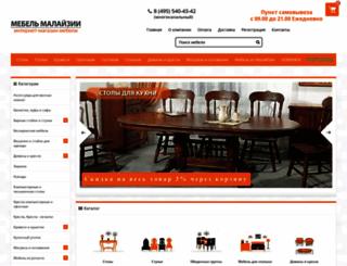 mebel-malazii.ru screenshot