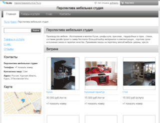 mebel-studio.tiu.ru screenshot