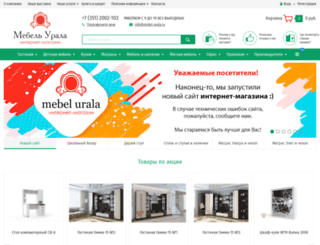 mebel-urala.ru screenshot