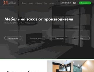mebel-vstroy.ru screenshot