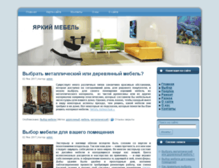 mebel-yarche.ru screenshot