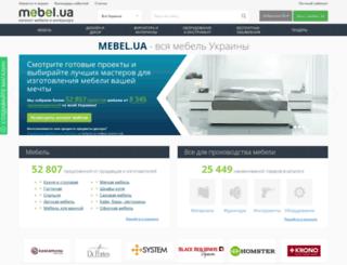 mebel.ua screenshot