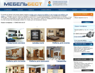 mebelbest.ru screenshot