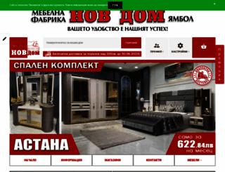 mebelinovdom.com screenshot