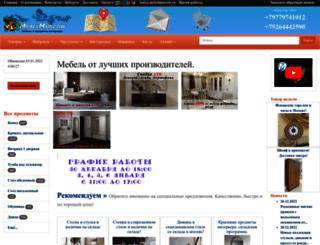 mebelmoscow.ru screenshot