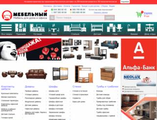 mebelnuy.com.ua screenshot