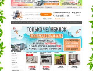 mebelshik96.ru screenshot