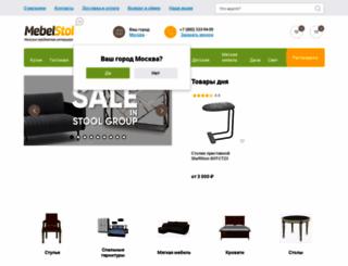 mebelstol.ru screenshot