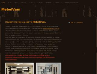 mebelvam.webs.com screenshot