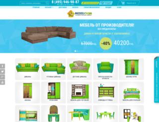 mebelvdom.ru screenshot