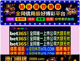 mebizhi.com screenshot