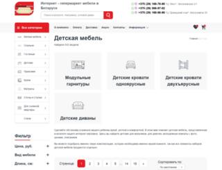 meblik.by screenshot