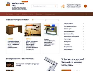mebsam.com screenshot