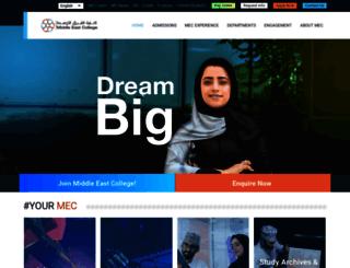 mec.edu.om screenshot
