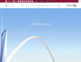 mec.gov.qa screenshot