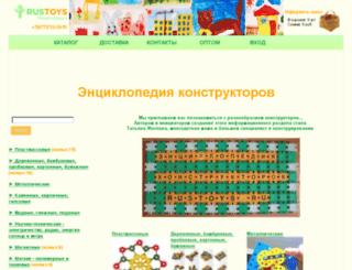 meccano.rustoys.ru screenshot