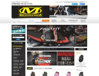 mechanix.jp screenshot