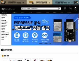 mechasolution.com screenshot