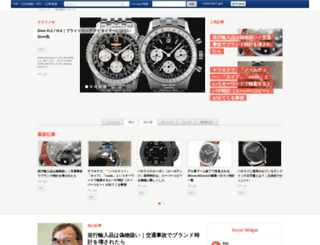 mechawatch.com screenshot