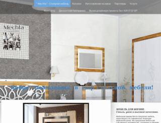 mechta-mebel.com screenshot