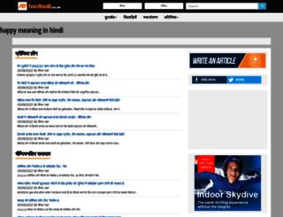 med-aqua.com screenshot