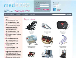 med-boss.ru screenshot
