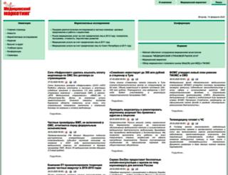 med-mar.ru screenshot