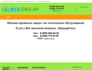 med-sale.su screenshot