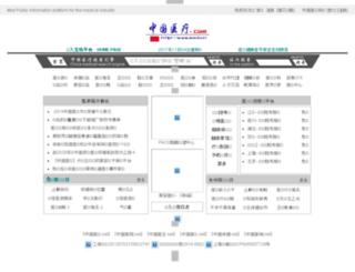med.cn screenshot