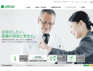 med.medicon.co.jp screenshot