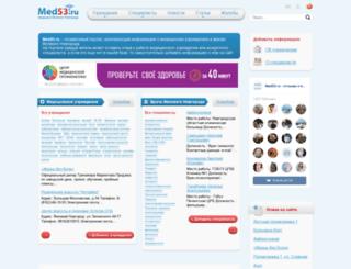 med53.ru screenshot