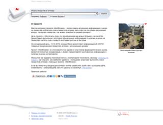 medbrowse.ru screenshot