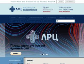medcity.ru screenshot