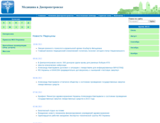 meddnepr.info screenshot
