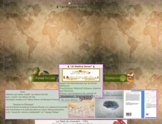 medecineprophetique.forumactif.org screenshot