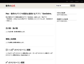 medemanabu.net screenshot