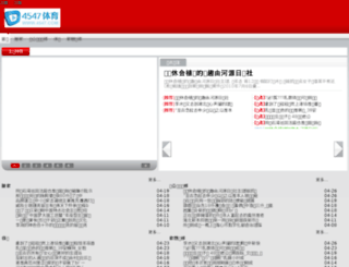 medestino.com screenshot