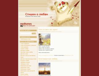 medhomes.ru screenshot