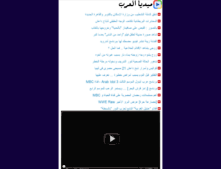 media-elarab.blogspot.com screenshot