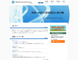 media-ns.com screenshot