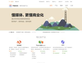 media.alimama.com screenshot