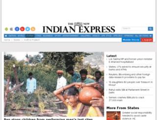media.andhraprabha.com screenshot