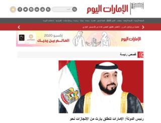 media.emaratalyoum.com screenshot