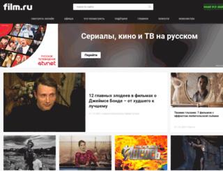 media.film.ru screenshot